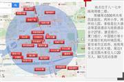 茶亭闽商楼2层500平米商铺出租