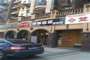 龙城国际商铺出租
