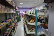 超市(含淘宝店铺)转让