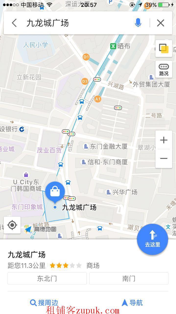 位于东门九龙城广场的旺铺转让