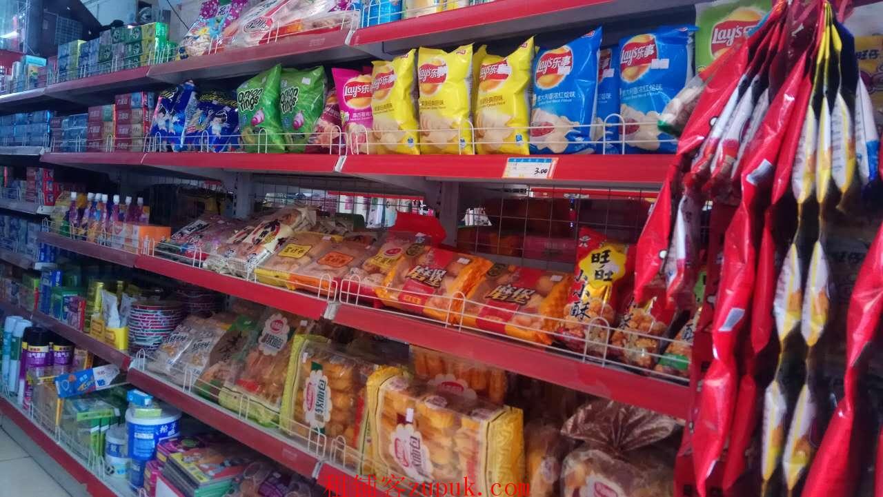 三年盈利便利店超市一口价急转