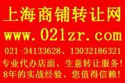 上海闸北美发店转让1号线延长路7年老店造型理发店