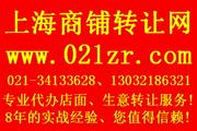 上海服装店门面商铺出租转让水城路服饰店童装店转让