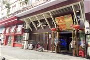 江汉路商圈酒楼餐饮门面转让