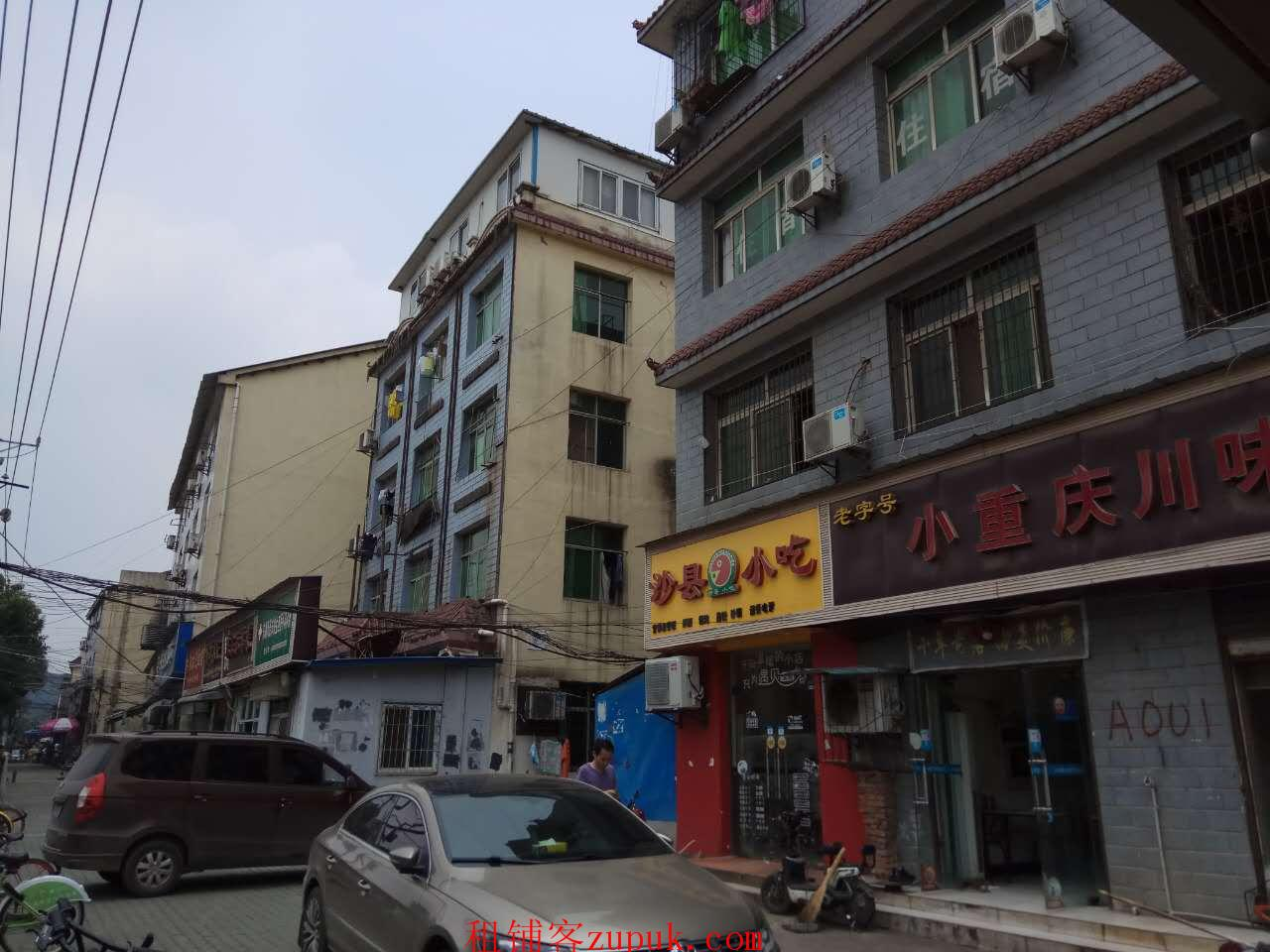 光谷东湖旅馆宾馆招待所旅社公寓转让