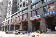 水阳江路临街商铺招租