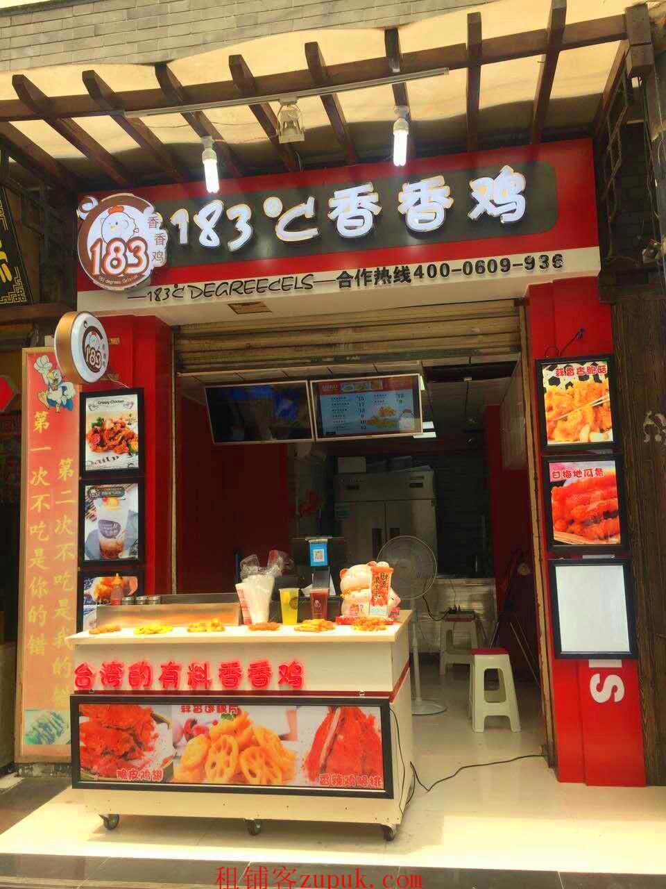户部巷餐饮店面诚心转让(可空转)