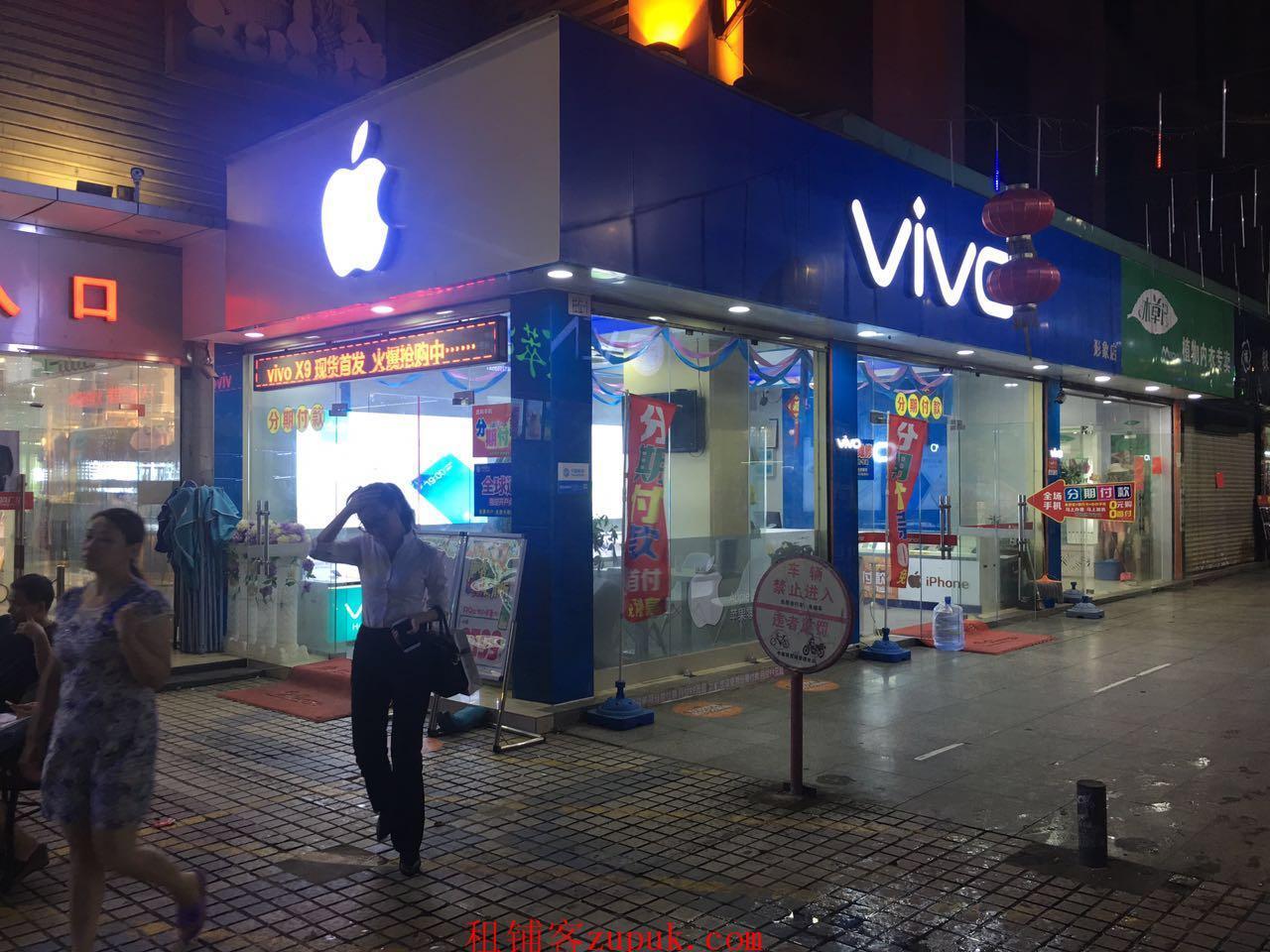 长安上沙中南广场旺铺转让通讯行业奶茶 甜品小吃