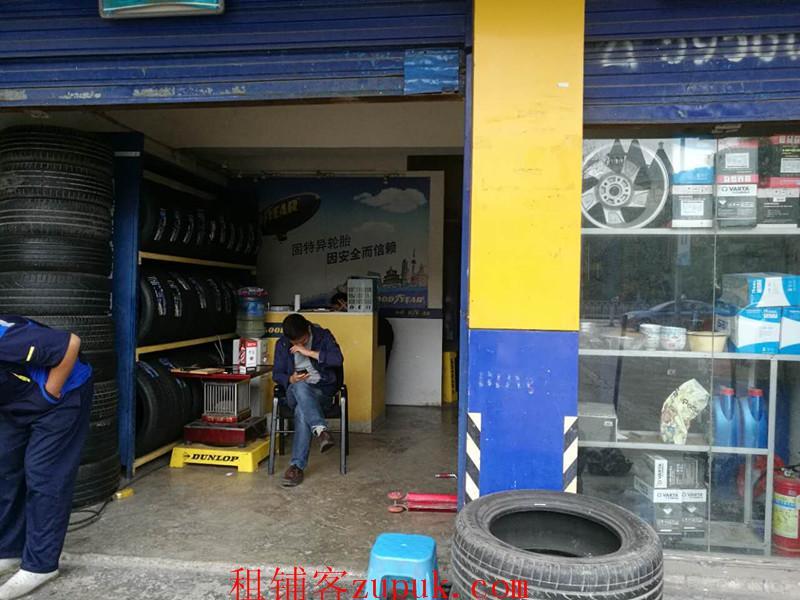 小河附近90平成熟轮胎店转让