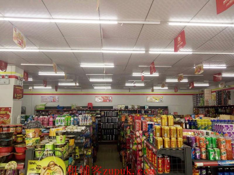 江汉大学290㎡超市便利店转让