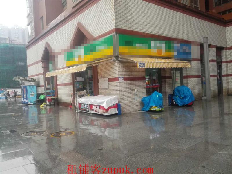 花果园V区19平餐饮店转让