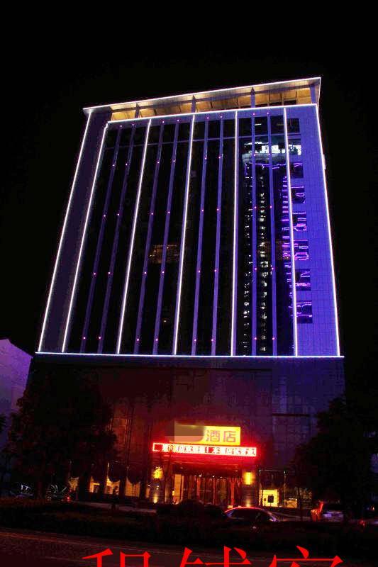 大型连锁快捷酒店量贩KTV洗浴中心宾馆转让
