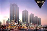 天河地铁上盖255平米新装修、新家具办公室出租