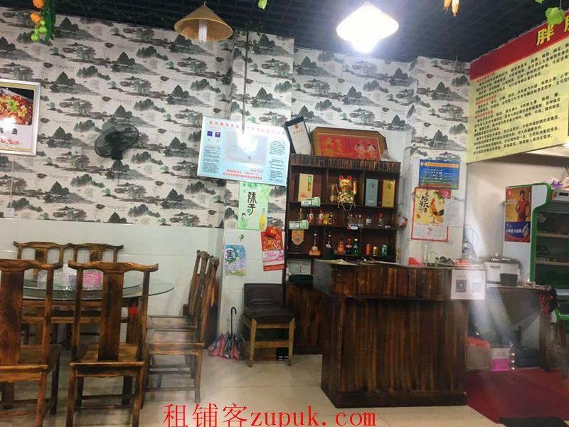 金银湖大型小区口独家中餐厅快餐面馆转让