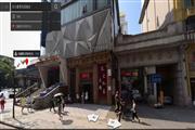 时代广场(民德路和步行街交汇处)