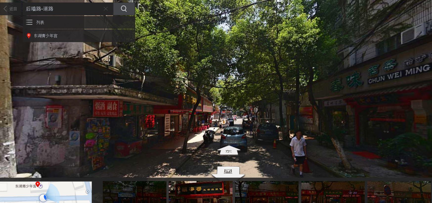 后墙路与步行街交界店面