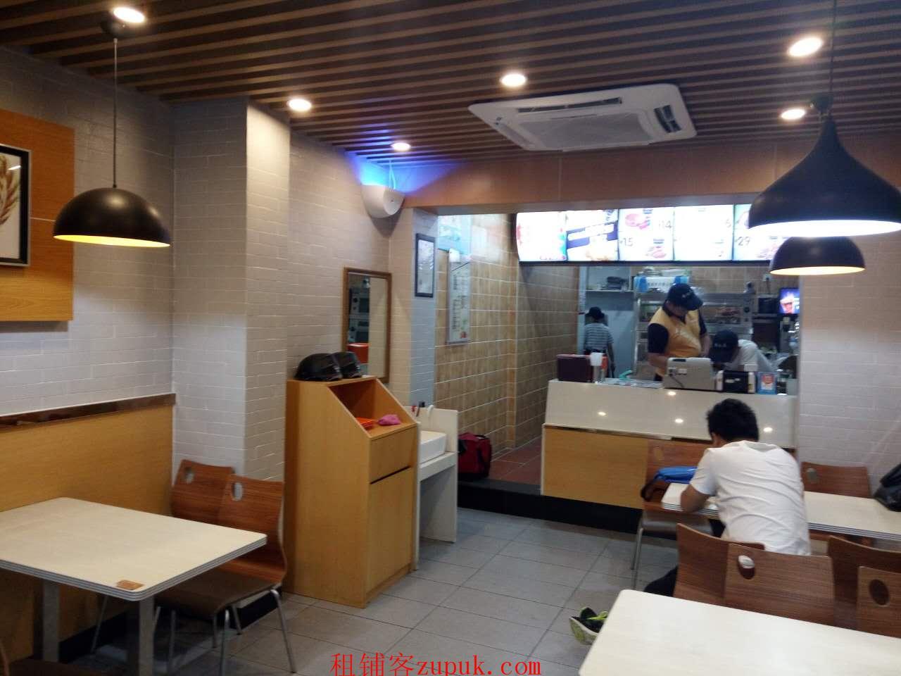 中学旁汉堡奶茶快餐店整体转让