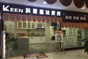 武汉橱柜衣柜店转让