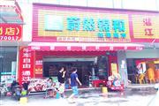 嘉禾望岗盈利超市优转