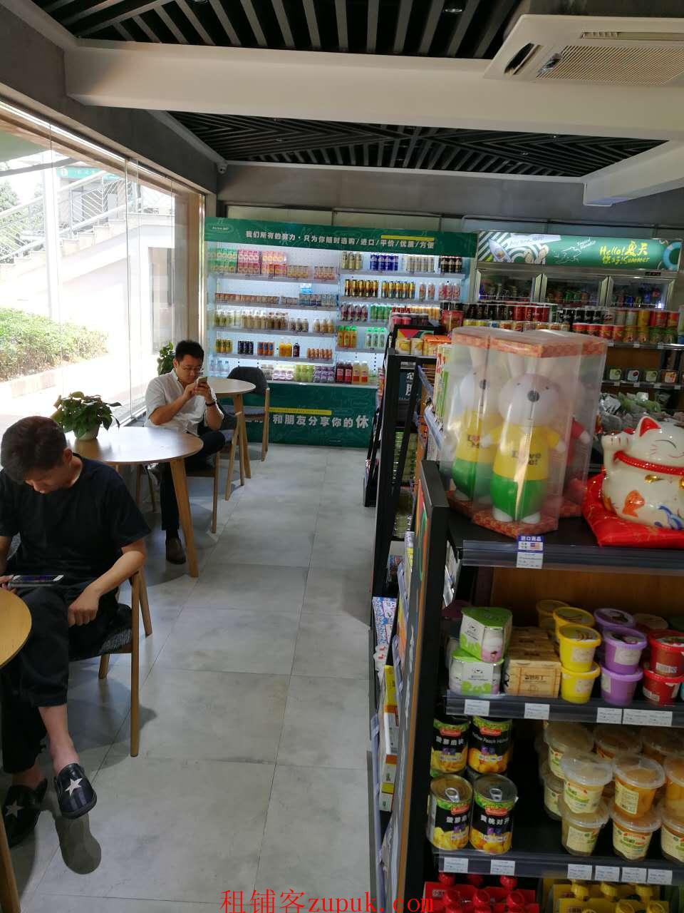 东湖磨山景区餐饮店奶茶店便利店加盟店空转