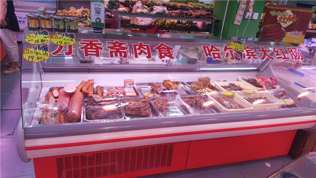 香港花园超市肉食专柜转让,正常营业盈利中