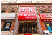 陇海路快捷酒店一楼大厅求租旅行社