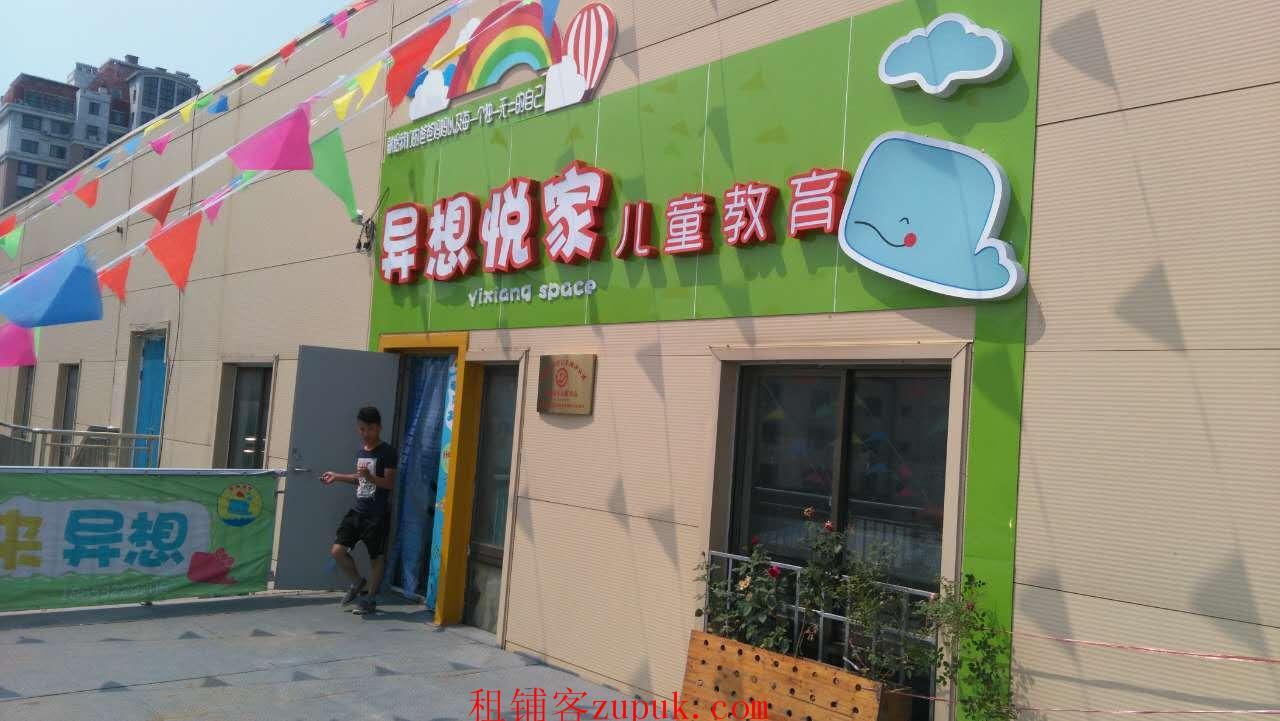 合肥路520平临街商铺出租教育培训