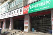 (转让) 贵阳小河洗车王国志云店