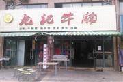地铁口早餐店快餐店小吃店餐馆转让
