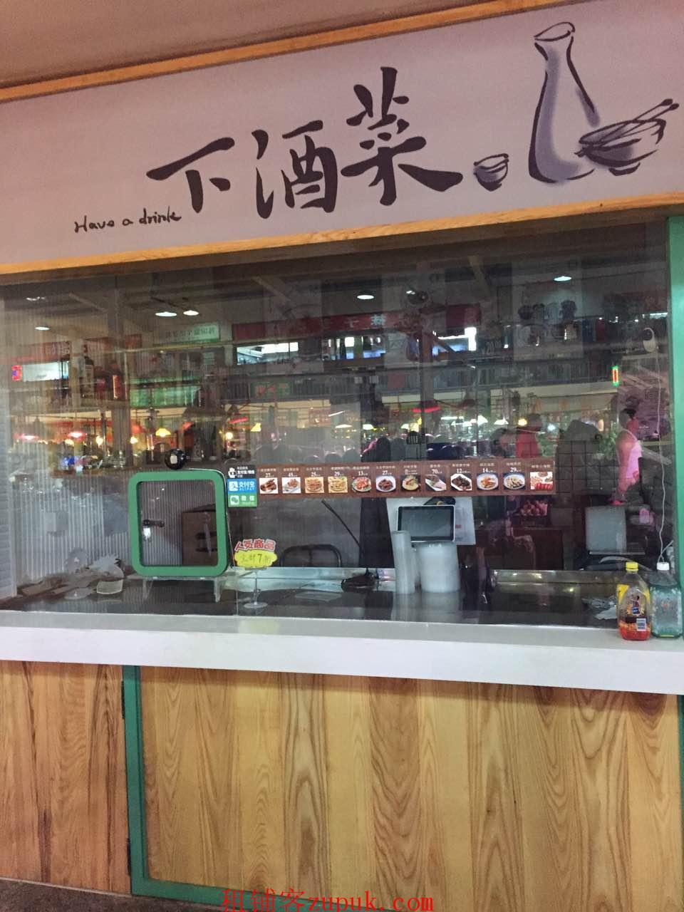 瑞江菜市场店铺转让