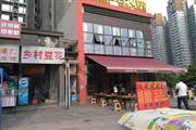 公交车站旁40平米带坝餐馆超低价转让