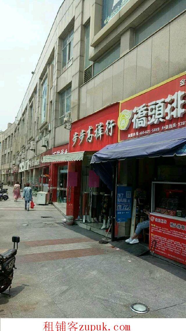 旺铺出租-江苏省常州市金坛区司马坊步行街招租