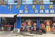 吴家山十三支沟天新工业园超市优转