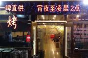 青岛市 市北区 长春路 饭店转让