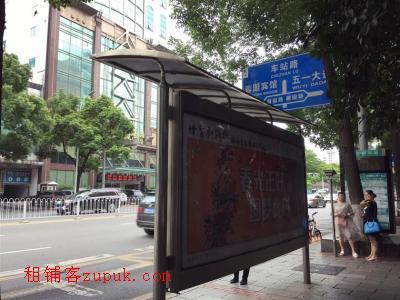 公交站附近18㎡旺铺转租,餐饮除外