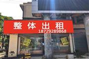 户县财富中心东隔壁旺铺出租