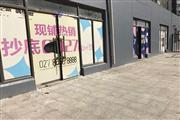 武昌区怡景苑小区临街门面出租