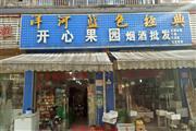 大型小区临街水果店低价转让(可空转)