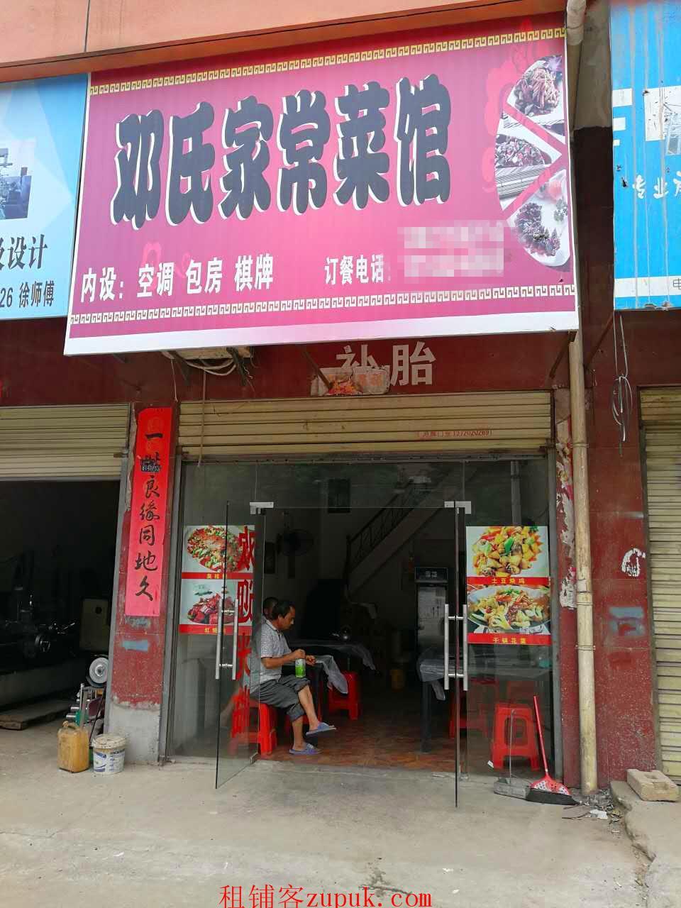 江夏武昌大道临街餐饮店优转
