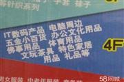 北京市朝阳区和平里天丰利市场