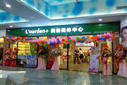 福田旺铺 商城品牌店铺 美容 化妆品店