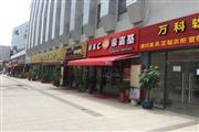 海沧万科城大门口第一间店铺门宽5米招租