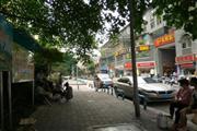 渝州石桥广场60㎡餐馆转让(见钱就转)