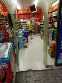 旺铺小区超市转让