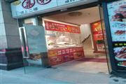 地铁口小吃店卤菜店转让