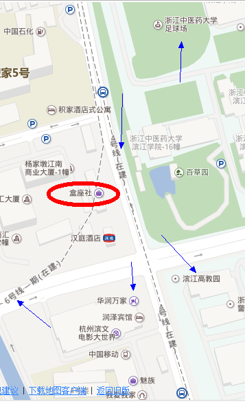 滨江浦沿物美4楼盒座社店铺出租转让