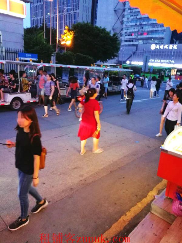 学院BRT路口烧腊店转让