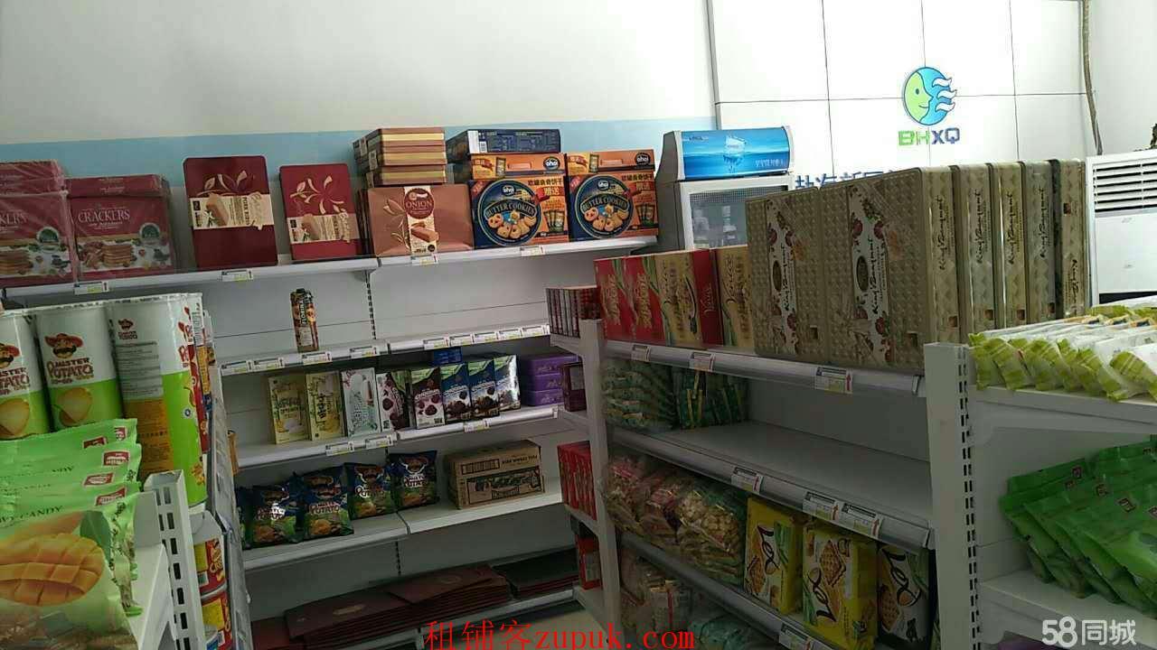 (转让) 裕华区恒大雅苑 保税商品直营店低价转让