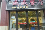 浦东百业路110平米盈利餐厅转让