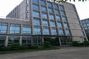 高新区东盟企业基地写字楼整栋出租(非中介)